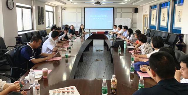 Beijing Jiaotong University, School of Economics and Management